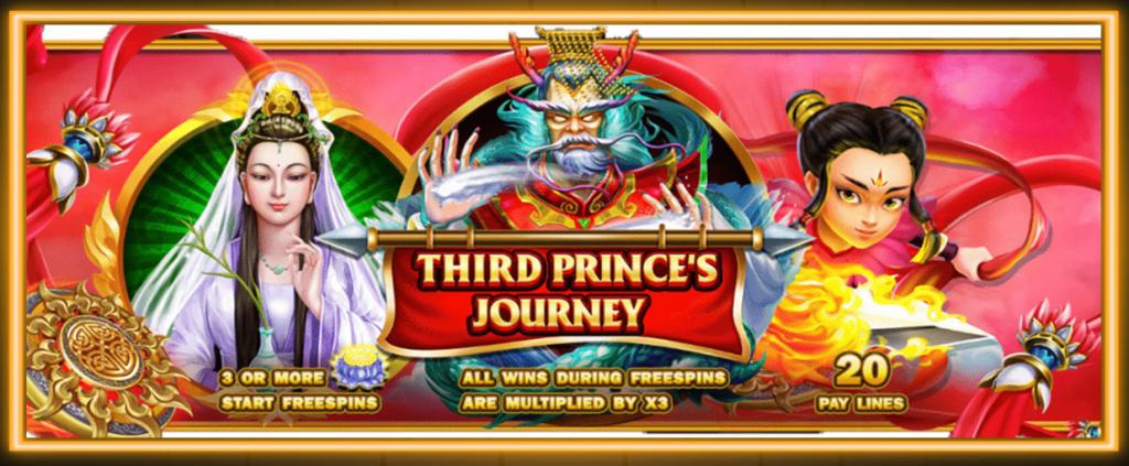 รีวิวเกมสล็อต Third Princes Journey