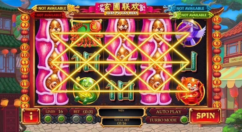 รีวิวเกมสล็อต  Xuan Pu Lian Huan